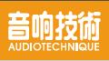 audiotechnique